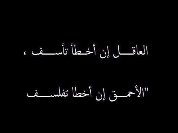 C Logique ;)
