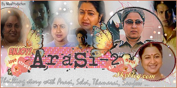 ♥ .. My Latest Creations for Friends .. ♥