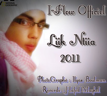 I-Flow Officiel - Liik Ntiia (2011)