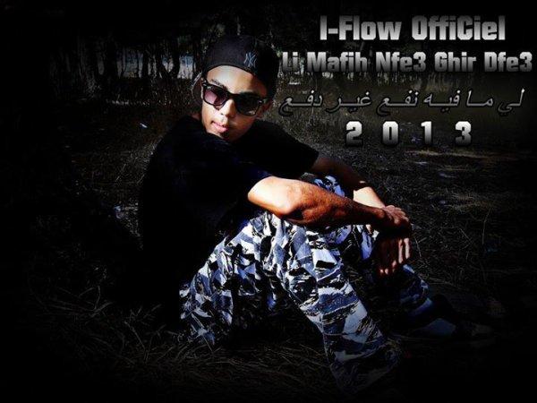 I-Flow OffiCiel - Li Mafih Nfe3 Ghir Dfe3 2013 ( لي مافيــه نفـع غيــر دفــع ) Sass Record (2013)
