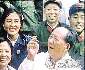 "For MAO zedong to provide specialized services ""top-secret team"""