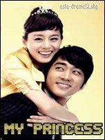 Asia-drama13.sky'