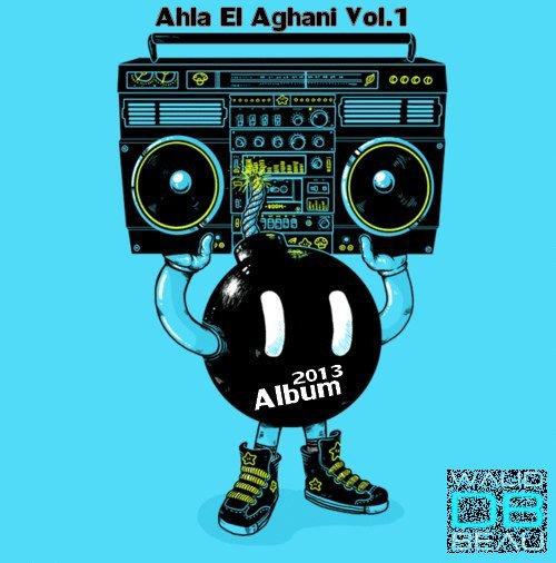 Album Ahla El Aghani Vol.1 2013 / 09.Najwa Karam - Ykhallili Albak (2013)