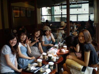 Repas entre copines blog de album photo japon for Repas entre copines