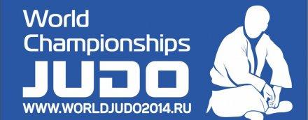Les Championnats du Monde de Judo fin août 2014 à Chelyabinsk en Russie...