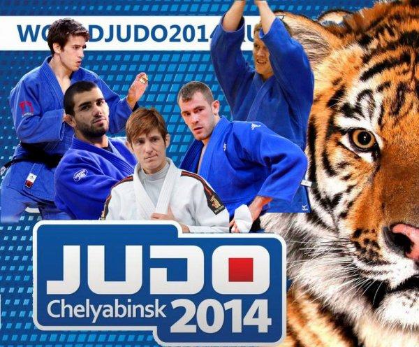 Pour les Championnats du Monde de Judo 2014, tous derrière nos belges Judokas... GO !