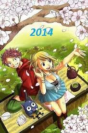 2014 arrive