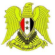 LA SYRIE MON BEAU PAYS
