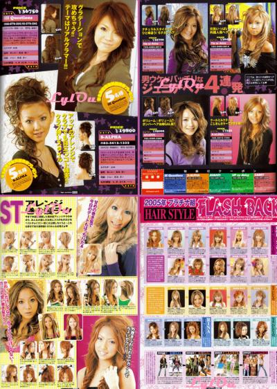 Les coiffures du moment au Japon 2010