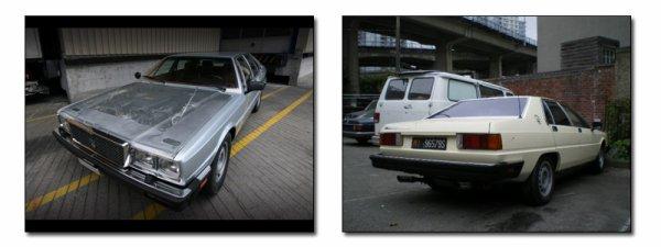 Les berlines de luxe des années 70