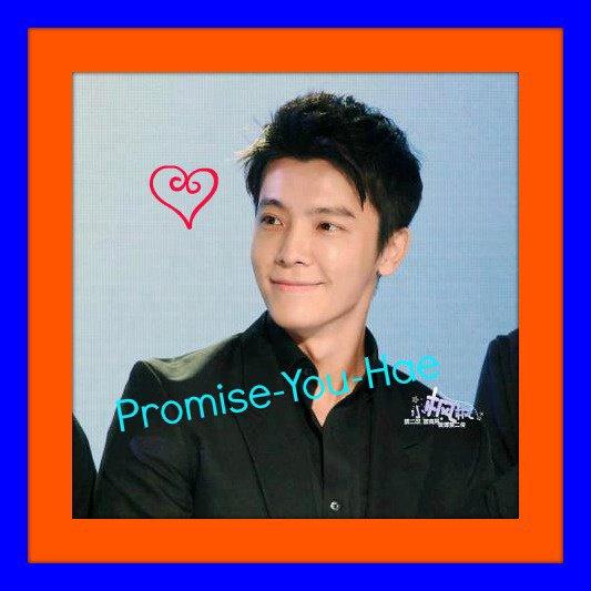 bienvenue sur Promise You Hae