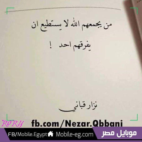 HADI FHAMHA BEIN OUSSEMA