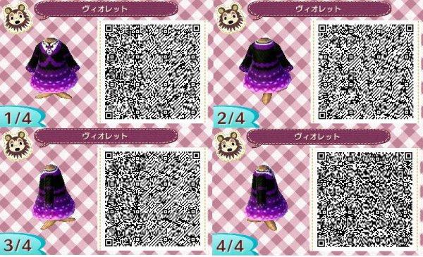 """Motif #48 (2 variantes) """"Hortense (En haut) et Violette (En bas) de Sound Horizon; Roman"""""""