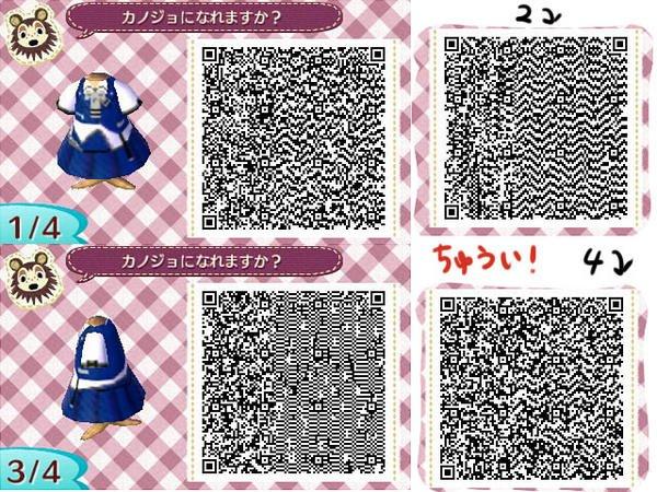 Motif 181 l 39 atelier des soeurs doigts de f e for Meuble japonais animal crossing new leaf