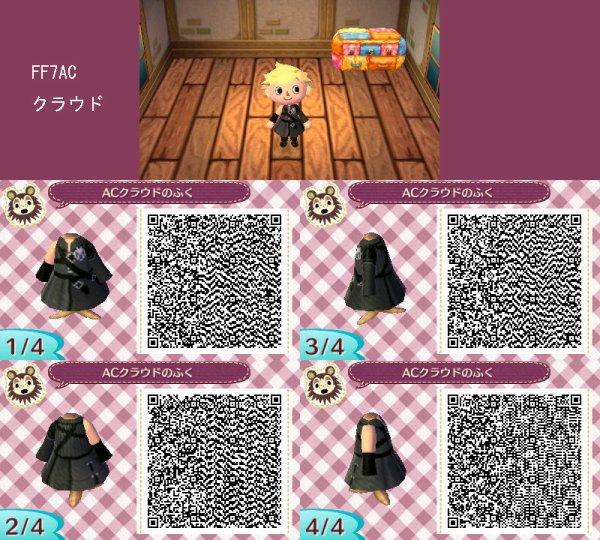 "Motif #662 ""Final Fantasy"""