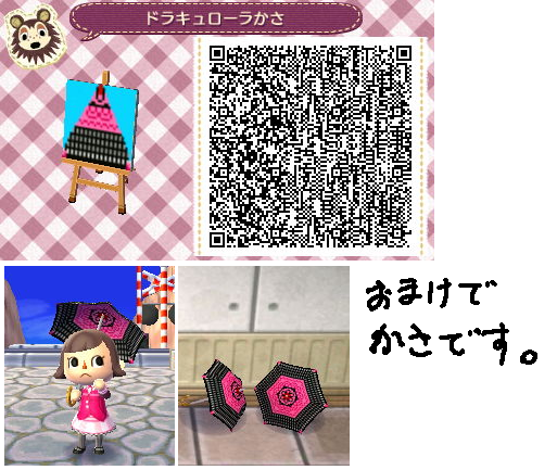 "Motif #759 ""Monster High"""