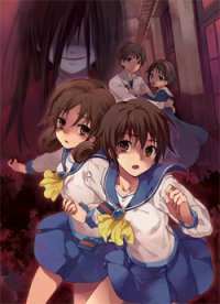 CONSEIL D'ANIME / Corpse Party Tortured Souls [Interdit -16 ans]