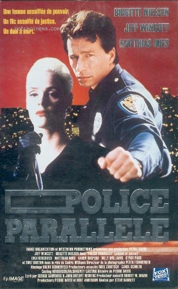 Police parallèle aka Mission of justice