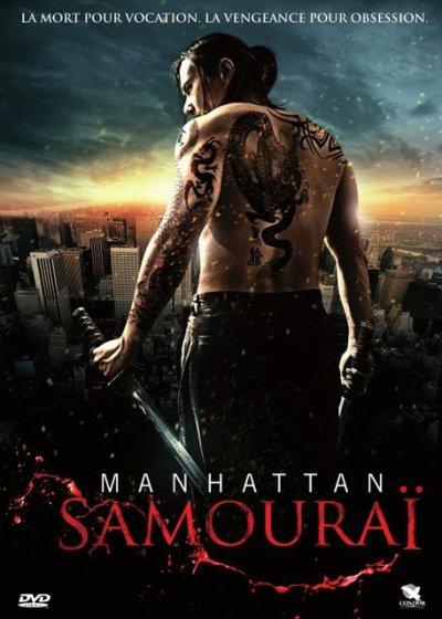 Manhattan Samourai