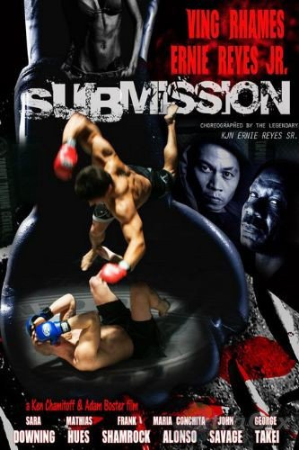 Submission aka Ultimate fight