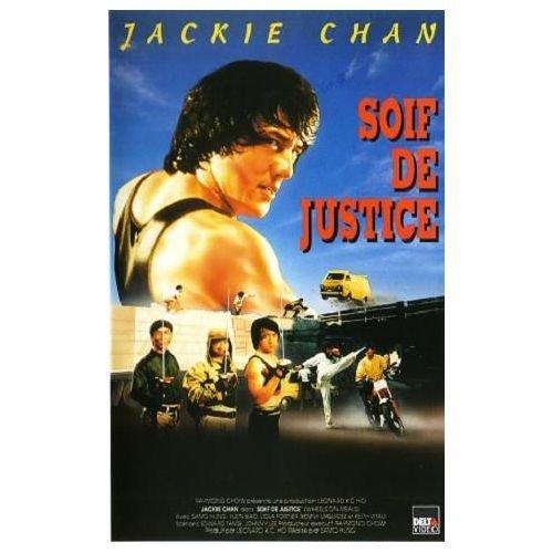 Soif de Justice un film qui déboîte !!!!!!!!!!!!!!!!!!!
