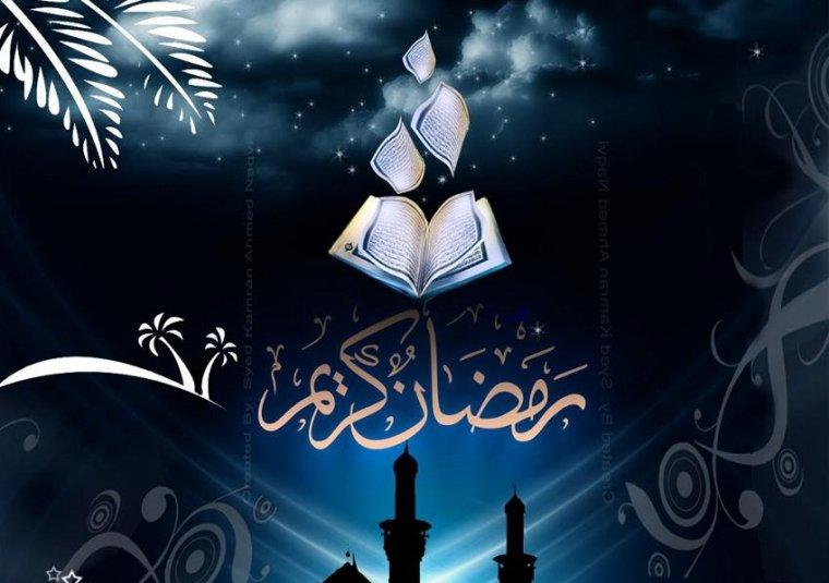 Bon RAMADAN à tous mes amis et visiteurs musulmans !!!