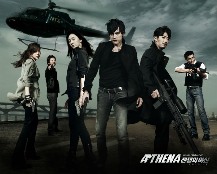 Quand les Nouveaux Dragons Attaquent la TV ... Athena Secret Agency