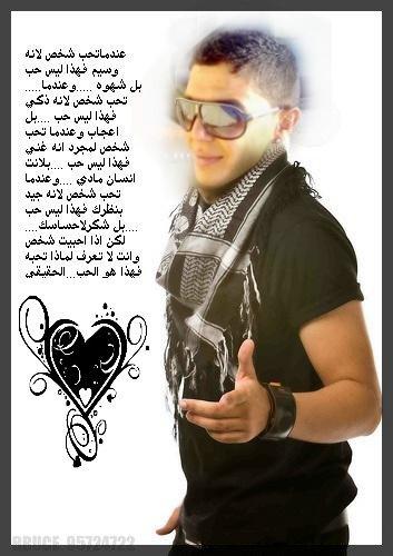 for u my lovee