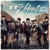 Dream High - TaecYeon, Woo Young, Suzy, Kim Soo Hyun & JOO