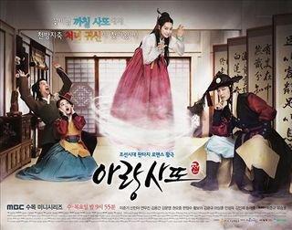 Drama coréen que j' ai regarder  <3 de 0.1.1 et A