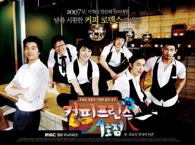 Drama coréen que j'ai regarder<3 de C et D