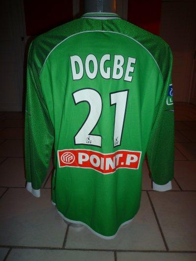 Maillot ASSE porté par Mickael DOGBE en Coupe de la Ligue