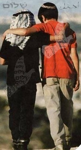 Palestine dans le coeur