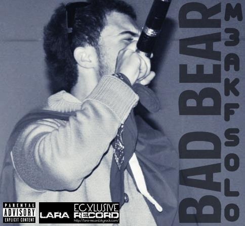 Bad - Bear