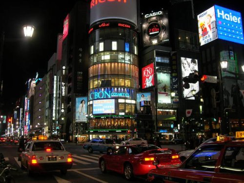 Japon ( Nippon ; 日本 )