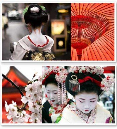 Geisha ( 芸者 )