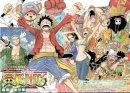 Photo de Repertoire--Fic--Manga