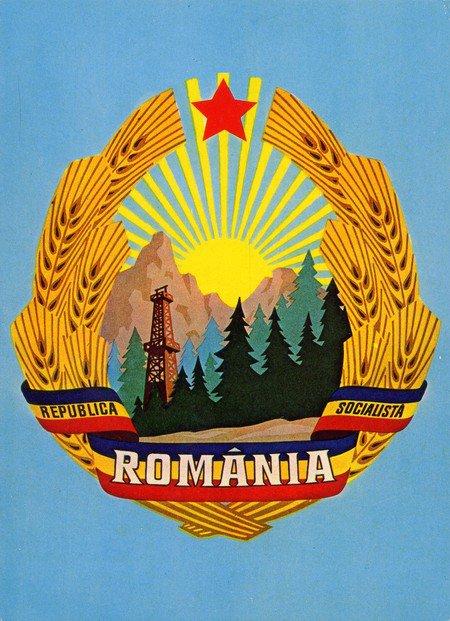 01. ROUMANIE - ROMANIA