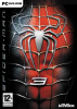 imagespiderman3pc