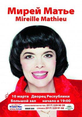 Mireille Mathieu   Konzert in Minsk am 10.03.2014