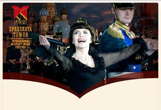 Militärmusikfestival Spassky Tower