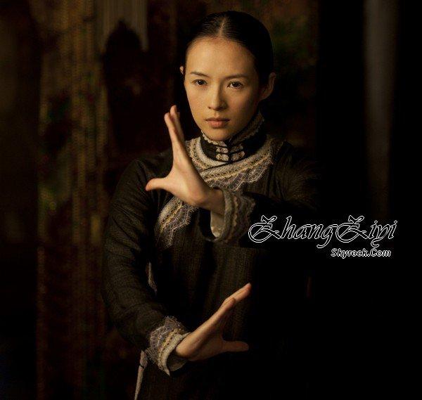 Zhang Ziyi - Qui est-elle ?