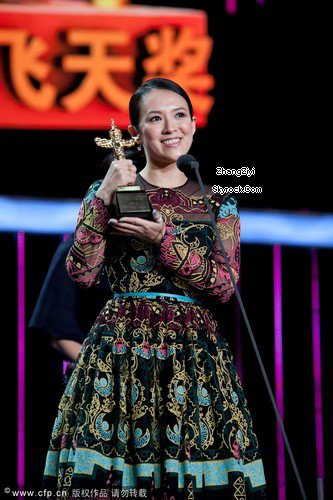 15th Huabiao Film Awards - 12/26