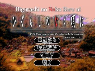 Visual Novel? Kézako??!!!?