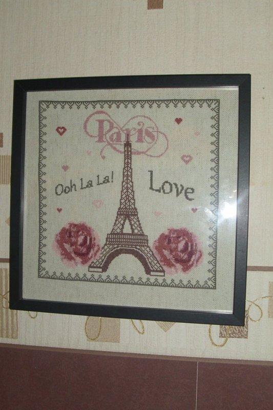 CADRE PARIS