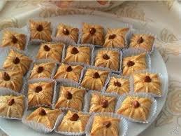gateaux marocaine