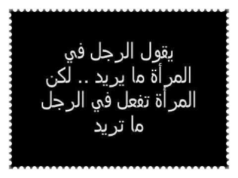 <3 أقـــوال فلاســــــفة