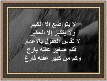 اقــــــــ فلاســـ وال فــة _2_ ♥