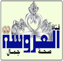 Blog de al-3arousa-tv
