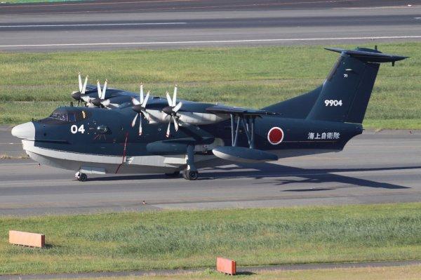 L'hydravion Japonais US-2 De la firme Shinmaywa.